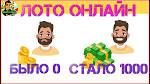 Работа на дому барнаул новоалтайск 1