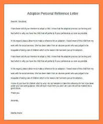 12 Adoption Reference Letter Resume Package