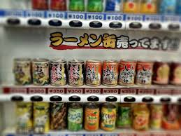Vending Machine Soup Classy Japanese Vending Machines Your Guide Compathy Magazine