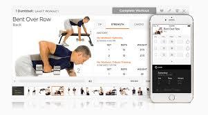 Pumpone Com Fitnessbuilder