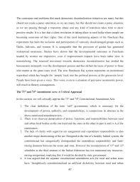 sat essay examples khan academy
