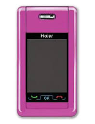 Haier M2000 specs - PhoneArena
