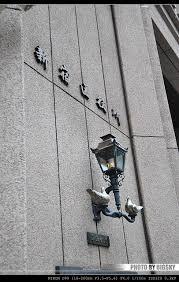 2014東京tokyo 自由行day4 三鷹宮崎駿美術館鋼彈前哨站 At 歡迎來到大天的