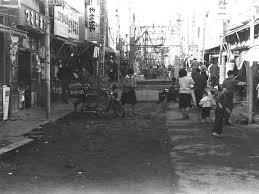 昭和30年40年代頃の戸越銀座商店街 戸越銀座商店街アーカイブ