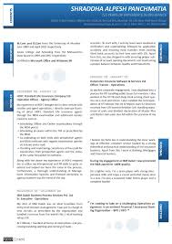 Cv Difference Resume Perfect Resume