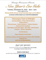 Wedding Events Venue In Central New Jersey Pantagis