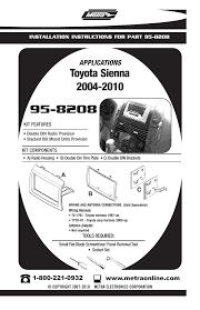 metra electronics 95 8208 user manual 8 pages