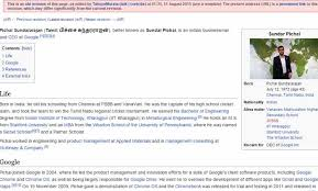 wikipedia article template sundar pichai is now google ceo but wikipedia is fighting over his