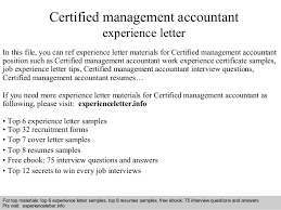 Certified Management Accountant Experience Letter