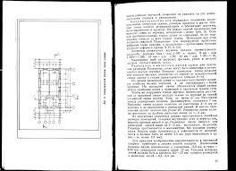 Гаевой А Ф Усик С А Курсовое и дипломное проектирование   Усик С А Курсовое и дипломное проектирование