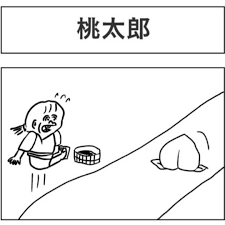 At Thedtcn Dtcn 4コマ漫画 カオス 4コマ漫画 4コママンガ
