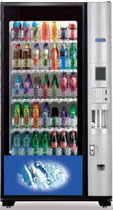 Buy Drink Vending Machine Custom BevMax Media 48 Select Soft Drinks Vending Machine Glass Fronted