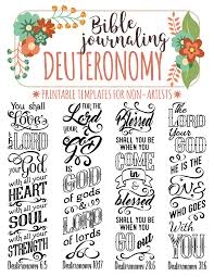 Art For Non Artists Deuteronomy 4 Bible Journaling Printable Templates Illustrated