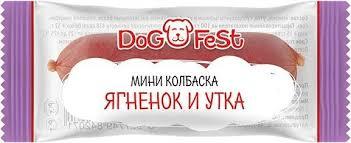 <b>Колбаска Dog Fest мини</b> для собак - купить в ЮниЗоо в Москве ...