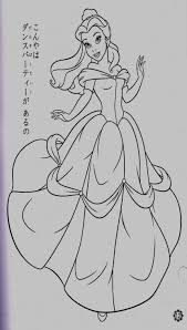 Free Disney Princess Coloring Pages Belle Coloring Pages Easy And