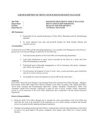 Position Description Document Download