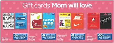 expired rite aid save on gap nike macy s bloomingdale s ihop applebee s spa wellness gift cards gc galore