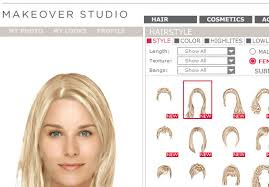 makeover tool
