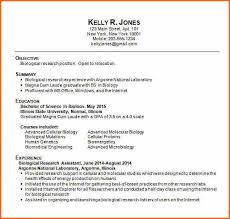 Resume Templates For Teens Mesmerizing Gallery Of 48 College Student Resume Templates Microsoft Word Budget