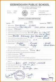 School Leaving Certificate Template - Kleo.beachfix.co
