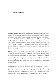 human education essay tagalog