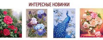 <b>Мулине</b> - Схемы вышивки бисером. Алмазная вышивка мозаика