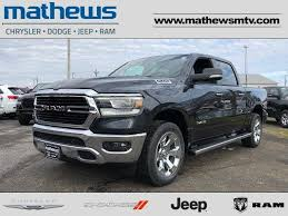 2019 Ram 1500 Big Horn/Lone Star 4X4 Truck For Sale Mt. Vernon OH ...