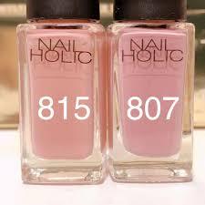 ネイル ホリック ピンク