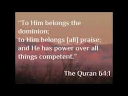 Beautiful Quran Quotes About Life Best Of Beautiful Inspirational Islamic Quran Quotes Quranic Quotes