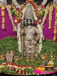 Image result for images of udupi srikrishna