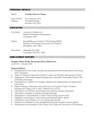 Resume Template Investment Banking Resume Objective Banking