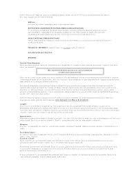 Staples Copy And Print Associate Media Resume Template Free Samples