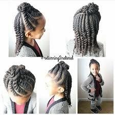 Children Hairstyles 32 Best 24 Best Cute Kid Puff Ball Hairstyles Images On Pinterest Ball