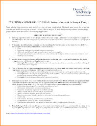 how to write essay for scholarship  how to write essay for scholarship