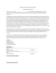 Student Agreement Contract Equipment Rental Agreement Template Brown University Student ...