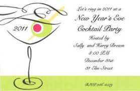 New Year's Eve Party invitations 2016