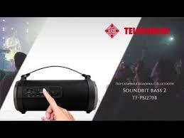 Обзор <b>портативной колонки Telefunken</b> TF-PS1270B - YouTube