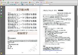 商用利用無料音符のようなかわいい日本語フリーフォント うたミン