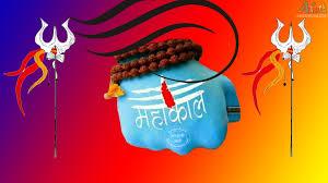 Hd Wallpaper Mahakal Ki ...