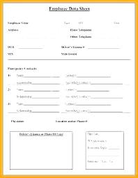 Personal Data Sheet Template