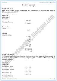 iliad essay contoh business plan keripik tempe essay iliad picture 1