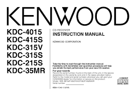 kenwood wiring diagram manual kenwood image wiring kenwood kdc 200u wiring diagram kenwood automotive wiring diagrams on kenwood wiring diagram manual
