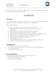 Retail Manager Cover Letter No Experience Account Manager Cover ...