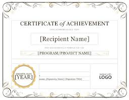 editable certificate of achievement printable online calendar editable certificate of achievement