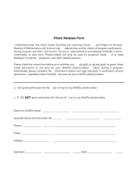 Simple Release Form Template Photo Consent Images Of