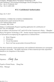 Procurement Cover Letter Cover Letter Procurement Choice Image