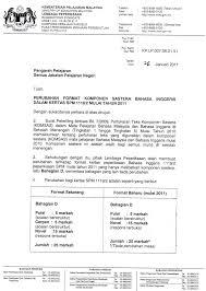 spm english essay story docoments ojazlink spm english essay sample spmanswer paper