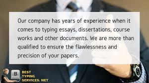 type essay online the expert best typing services best essay typing service