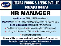 Personnel Management Job Description Hr Manager Job In India Human Resources Timesascent Com
