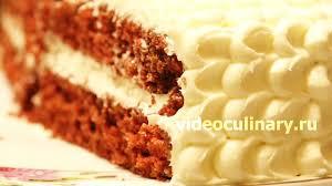 Торт <b>Красный</b> бархат - Рецепт Бабушки Эммы - YouTube